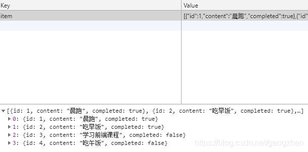 [外链图片转存失败,源站可能有防盗链机制,建议将图片保存下来直接上传(img-fuf4jY8C-1596036791946)(./images/2020-07-29_localStorage.png)]