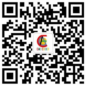CAE软件二次开发Lab