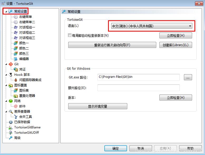 使用简体中文。