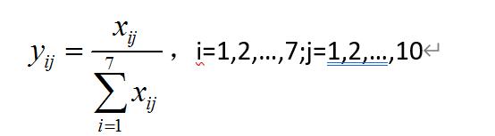 ,i=1,2,…,7;j=1,2,…,10
