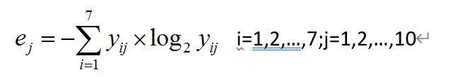 i=1,2,…,7;j=1,2,…,10