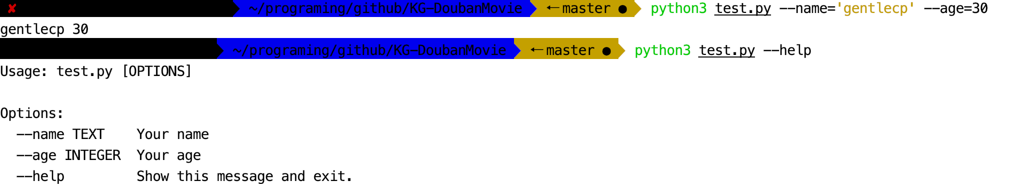 python如何优雅地在命令行传入参数?sys,argparse,click使用