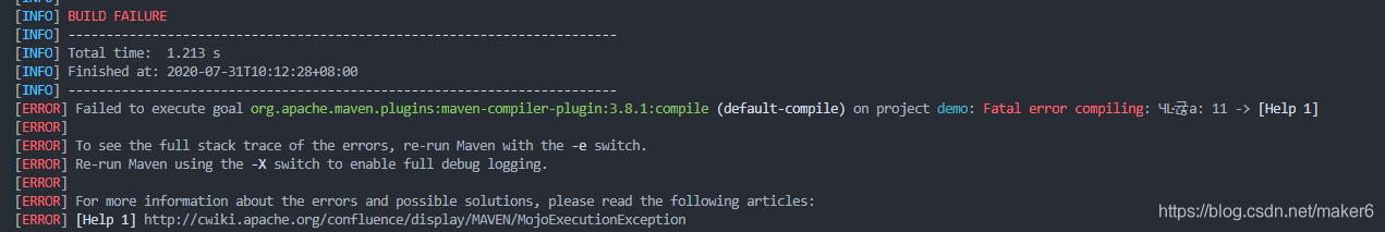 mvn compile问题
