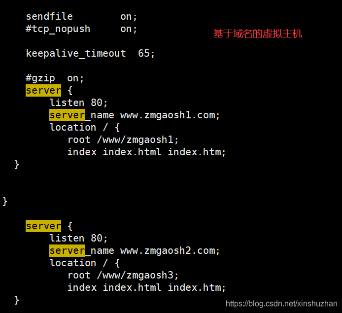 【linux】循序渐进学运维-服务篇-nginx的虚拟主机涅槃重生-