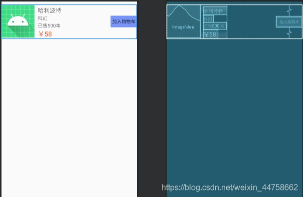 Android—Adapter适配器必须会!一条屈依的博客-android适配器