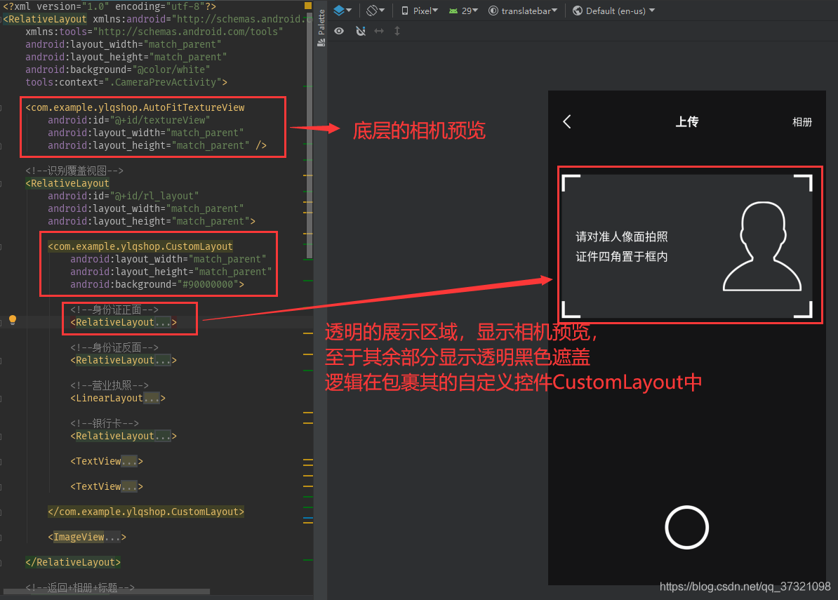 https://img-blog.csdnimg.cn/20200731160851843.png?x-oss-process=image/watermark,type_ZmFuZ3poZW5naGVpdGk,shadow_10,text_aHR0cHM6Ly9ibG9nLmNzZG4ubmV0L3FxXzM3MzIxMDk4,size_16,color_FFFFFF,t_70