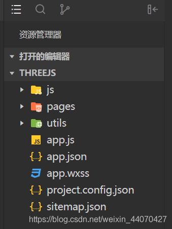 小程序项目结构
