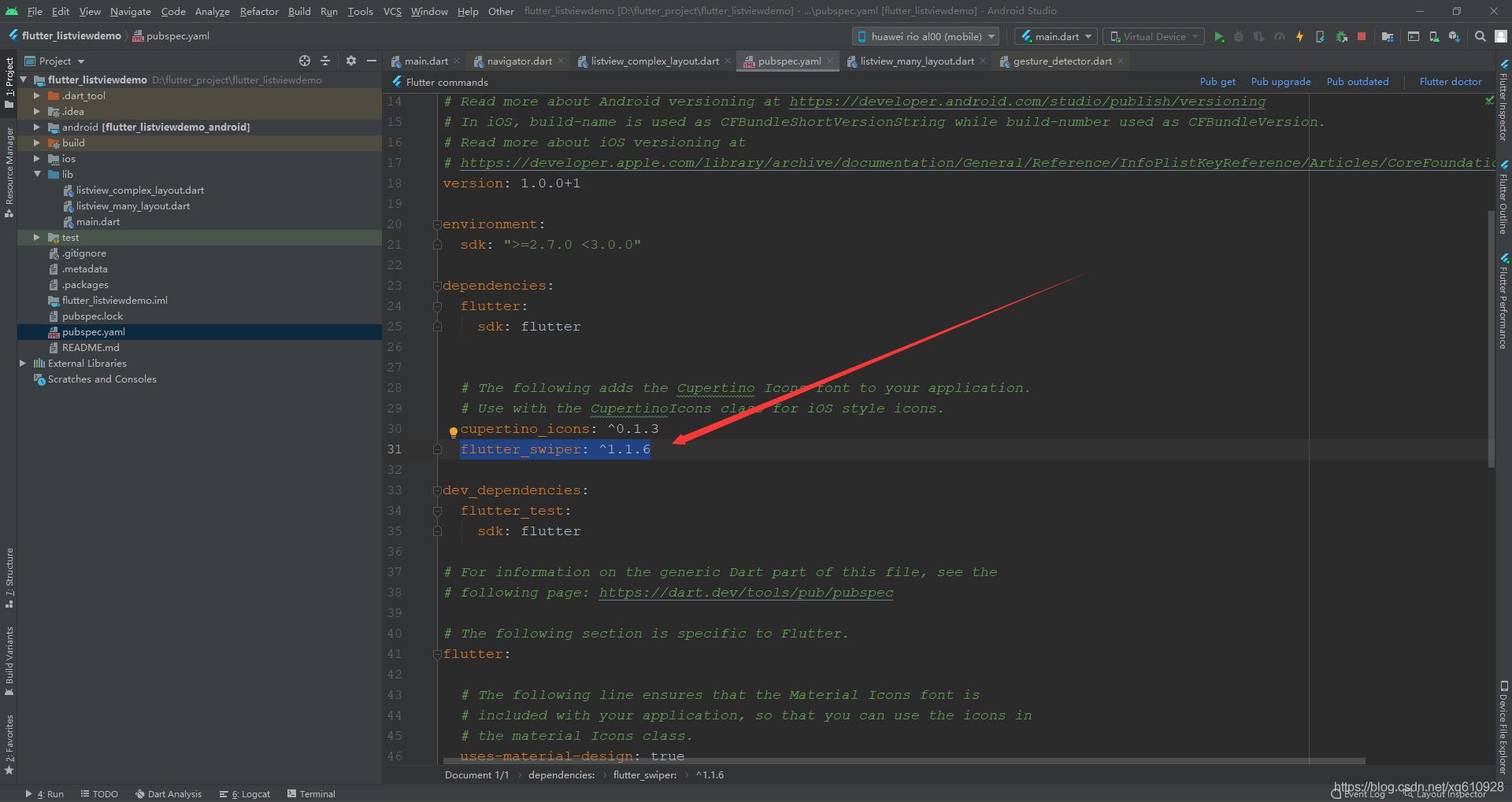 Flutter  listview多布局实现xq610928的博客-