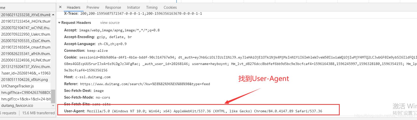 python爬取图片(根据用户需求输入想爬取的内容及页数)qq48657881的博客-.