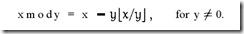 取模运算的数学定义