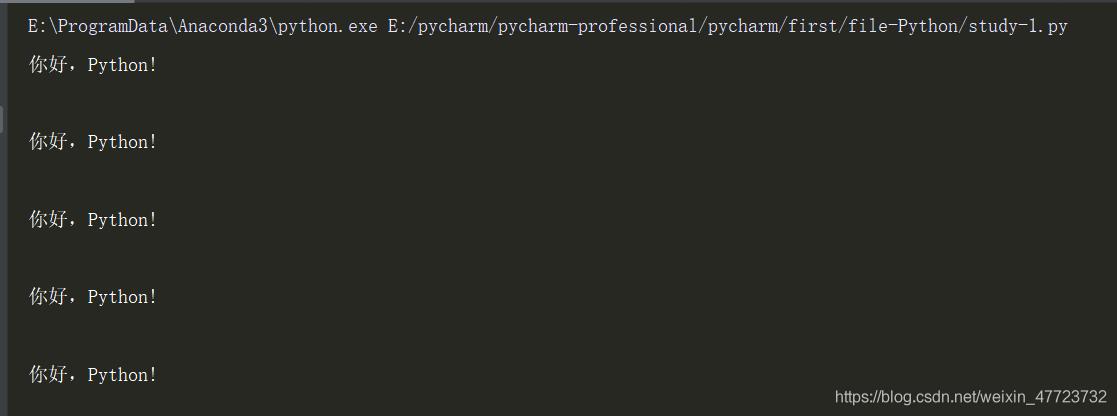 初识Python之文件操作篇(上)王小王-