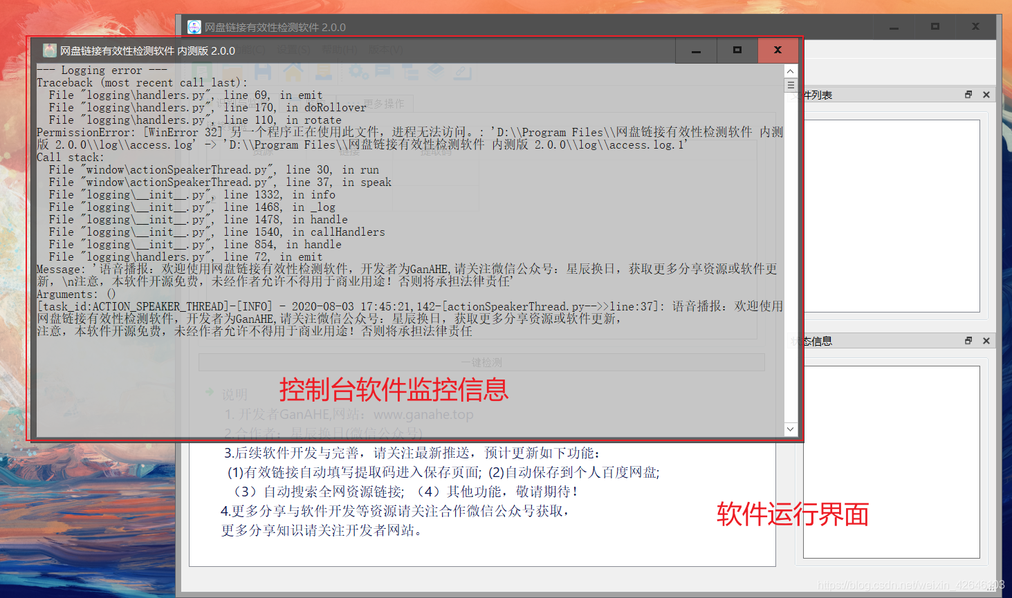 Uploading file...