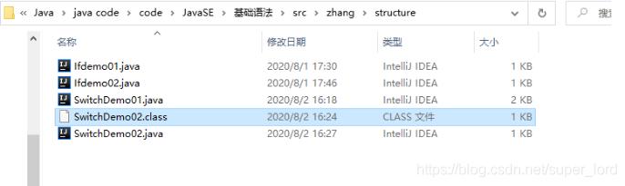 [外链图片转存失败,源站可能有防盗链机制,建议将图片保存下来直接上传(img-XCPJGW8F-1596467942998)(C:\Users\张超\AppData\Roaming\Typora\typora-user-images\image-20200802163806370.png)]