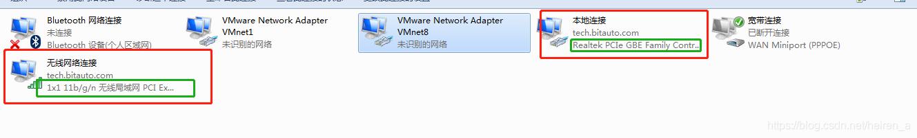 与VMnet0对应