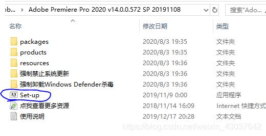 set-up文件