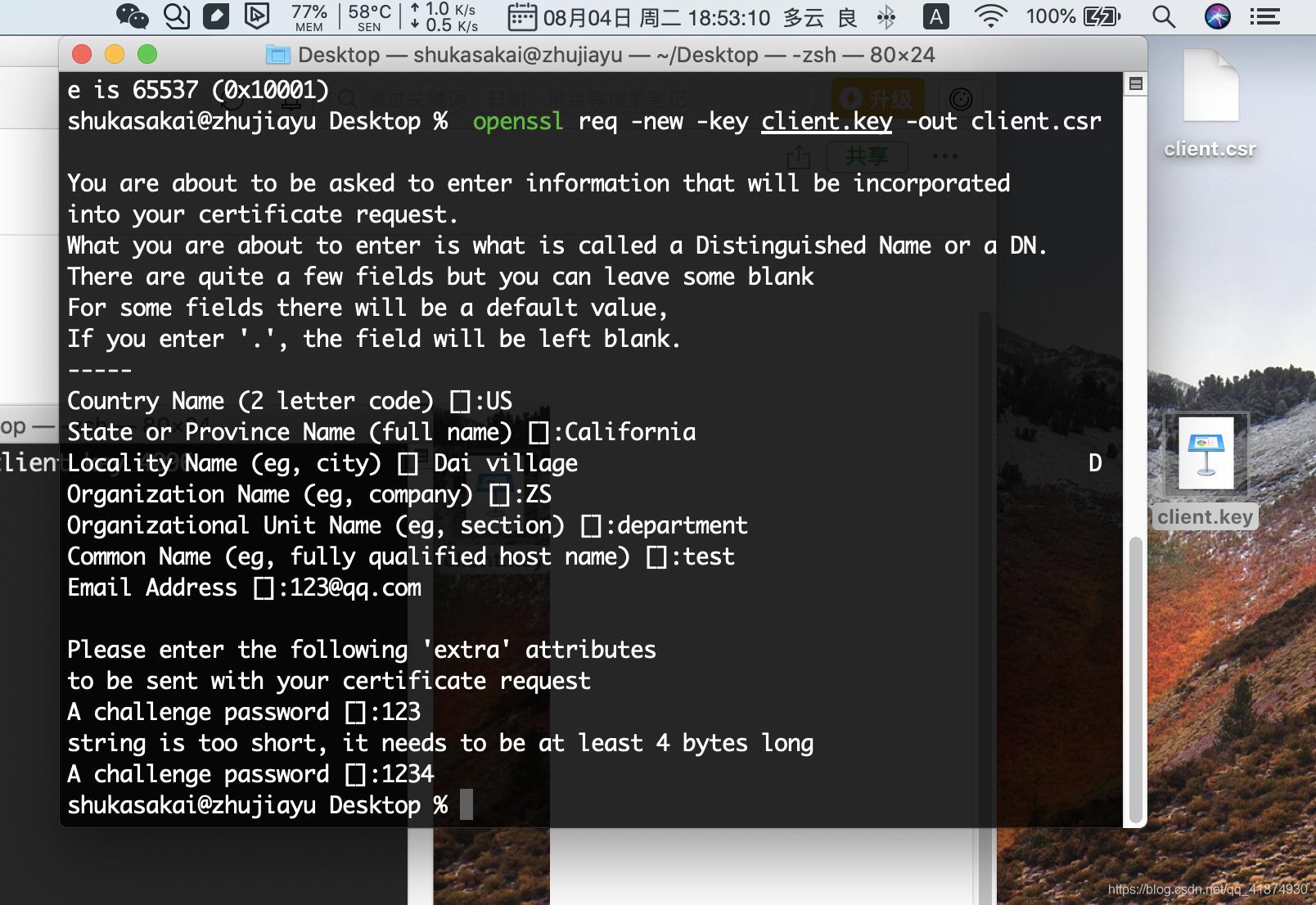 [外链图片转存失败,源站可能有防盗链机制,建议将图片保存下来直接上传(img-lPkpDIT9-1596539441690)(evernotecid://90B54479-F8FA-4F06-9F90-73E6593C6866/appyinxiangcom/27458002/ENResource/p75)]