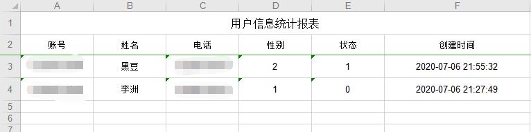 【SpringBoot】廿八、SpringBoot中使用JeecgBoot的Autopoi导出Excel你我翻滚过的榻榻米味道熟悉-