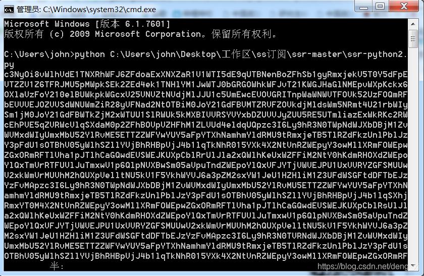 ssr文件