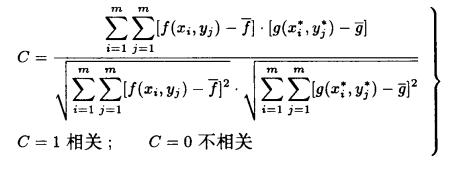 ZNCC公式