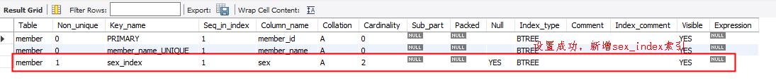 深入理解MySQL索引设计和优化原则溪~源-