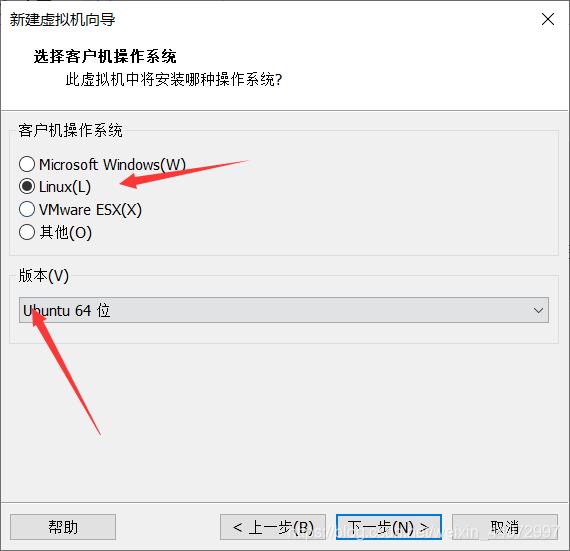 Ubuntu 图文安装教程------2020年最新版weixin44972997的博客-