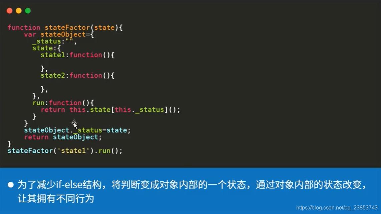 不会吧不会吧,你不会还不知道这些提高JS代码质量的骚操作吧?AlbertYang的博客-