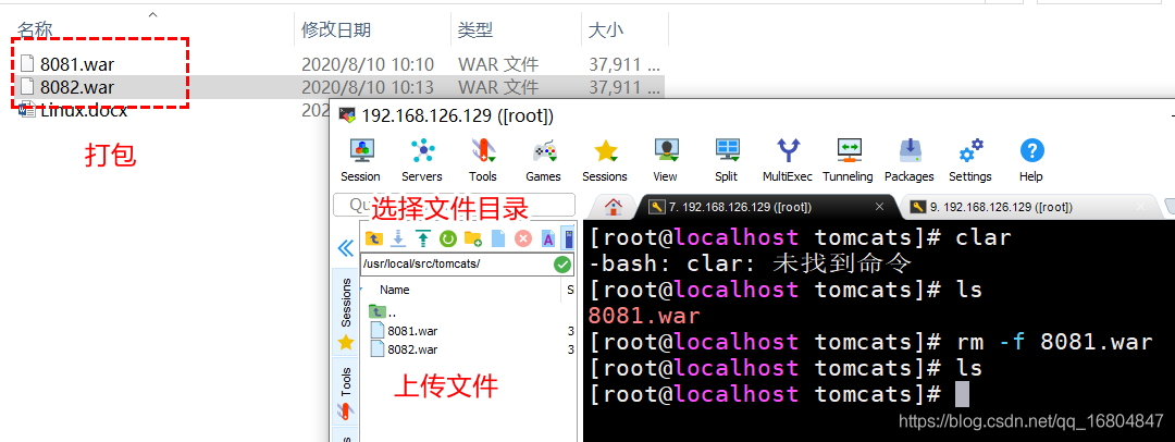 CGB2004-京淘项目Day10qq16804847的博客-