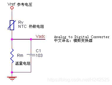 热敏电阻测量电路