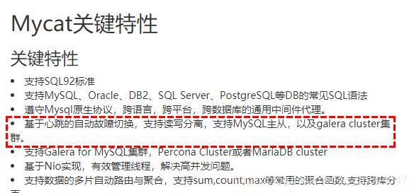 CGB2004-京淘项目Day11qq16804847的博客-
