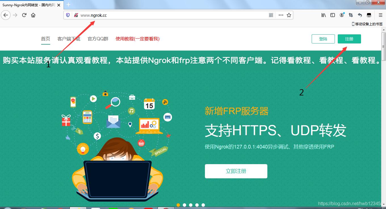 msf如何在外网使用hwb123458的博客-