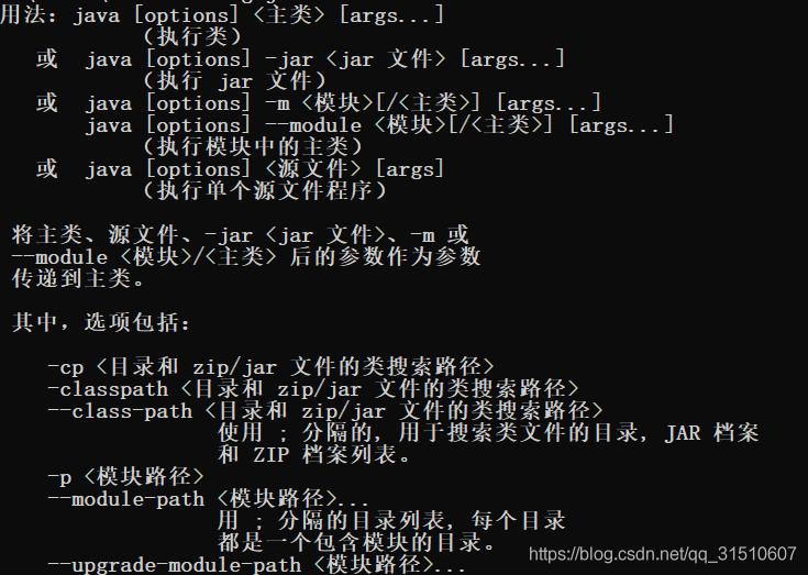 JDK的安装配置 - WindowsCitta-Ksana的博客-