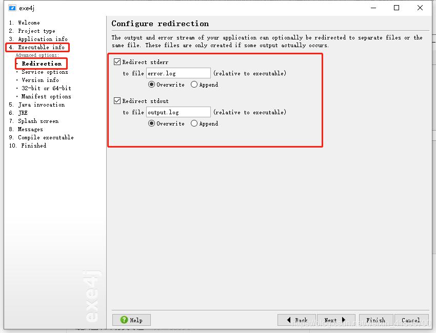 将jar包转为exe文件再制作成安装包Zartillery的博客-