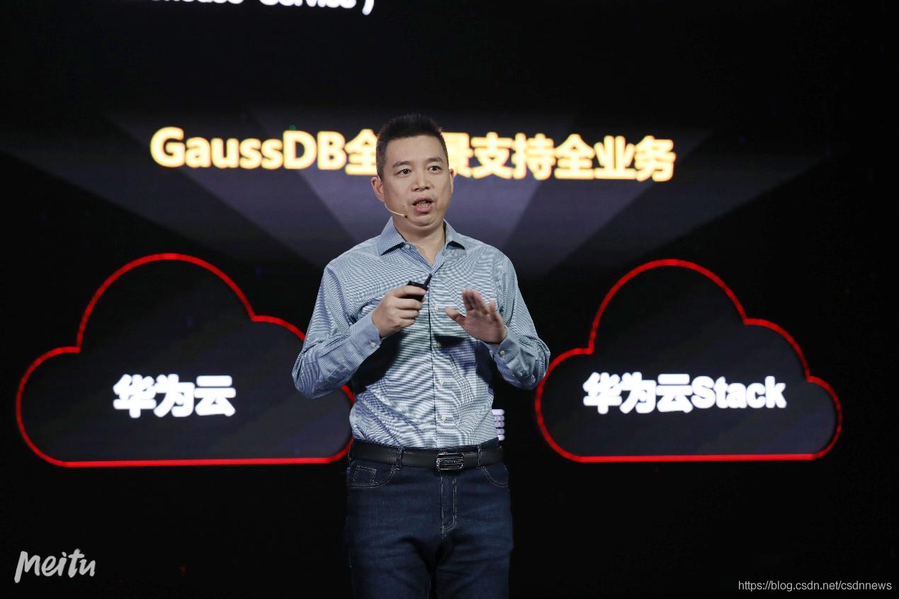 华为云 GaussDB 数据库,会是新的国产之光吗?ImapBox资讯-华为云 gaussdb 引领数据库新方向