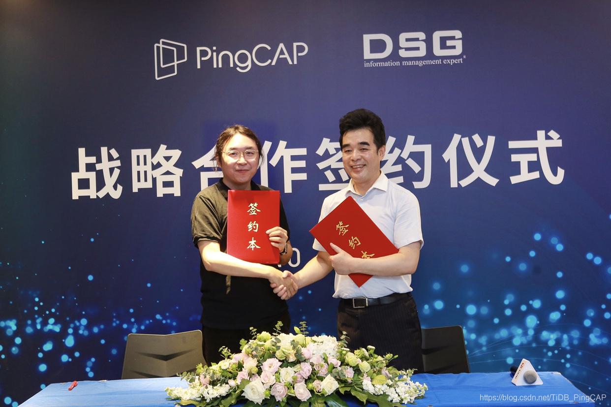 图左:PingCAP 联合创始人、CTO 黄东旭图右:DSG 创始人、总裁 韩宏坤
