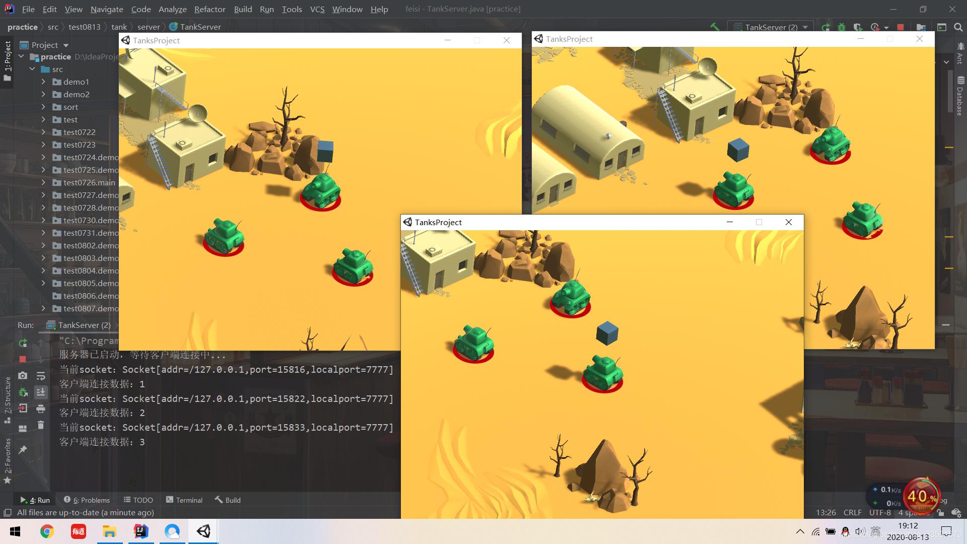 Java联网3D坦克大战(网络编程)Bei-Zhen的博客-
