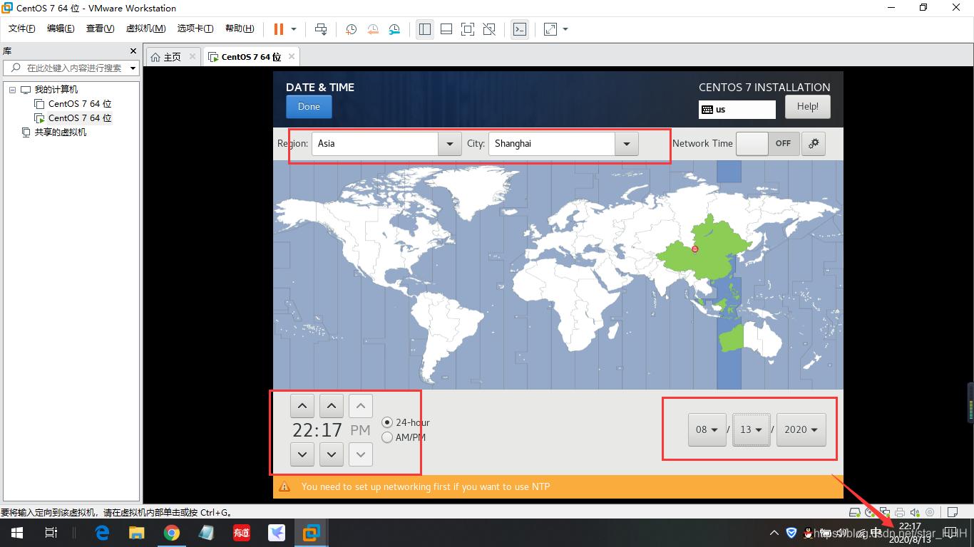 Docker安装与使用starHHH的博客-