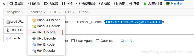 对恶意代码进行URL编码