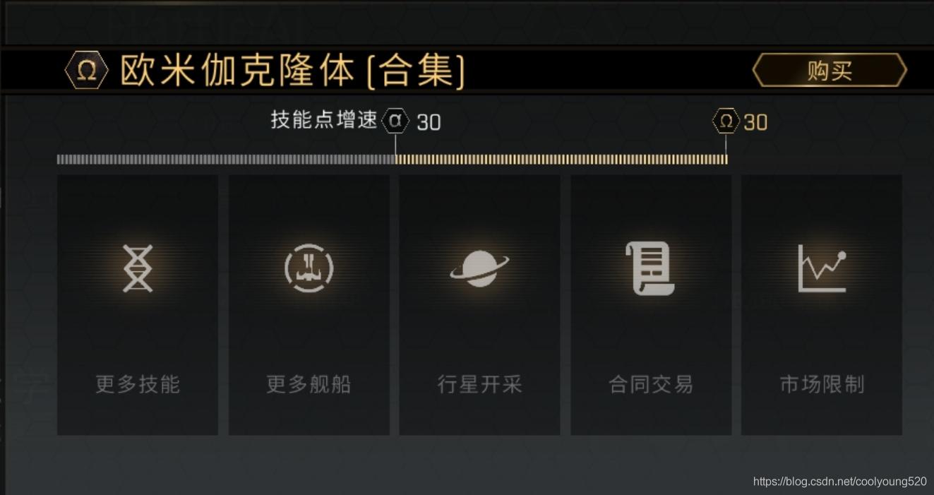 EVE手游 国际服(eve echoes)萌萌新入门教程aiAI-eve手游地图