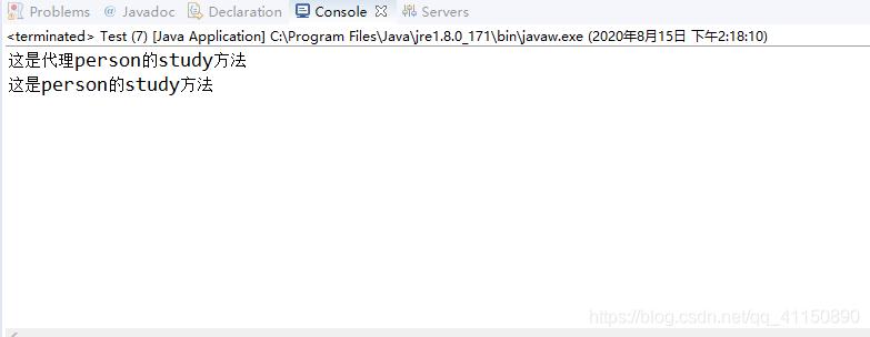 java设计模式--工厂模式、静态代理模式、动态代理模式小乌龟-