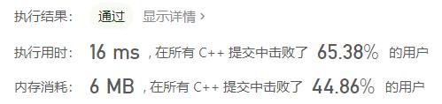 LeetCode 9. 回文数ACfun-