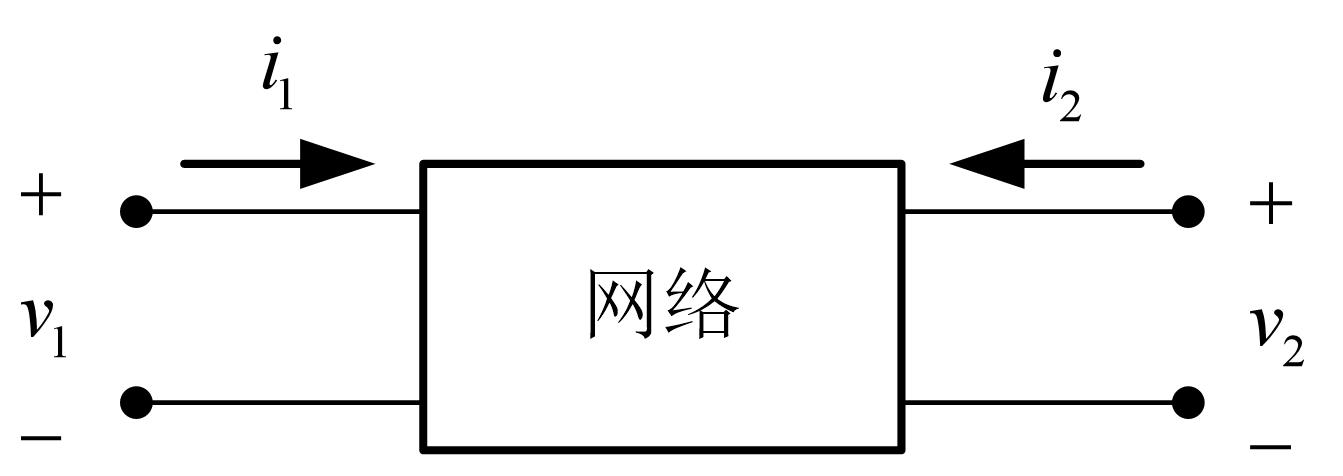 混合参数矩阵
