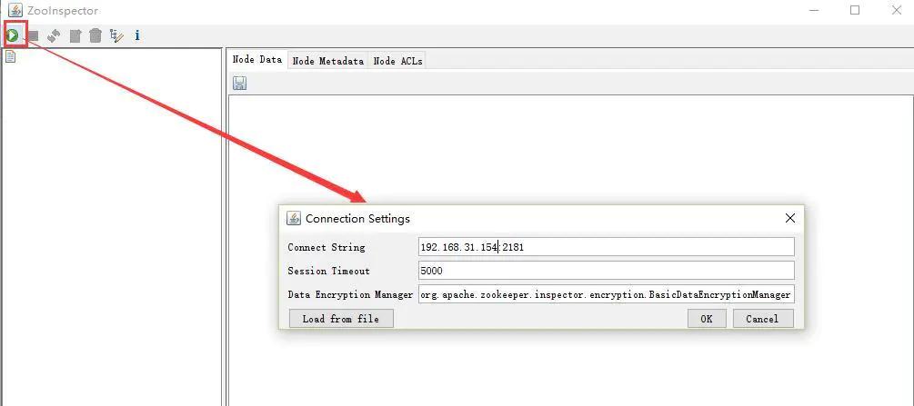 ActiveMQ集群安装插图(1)