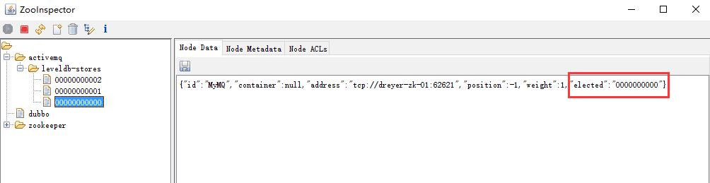 ActiveMQ集群安装插图(3)