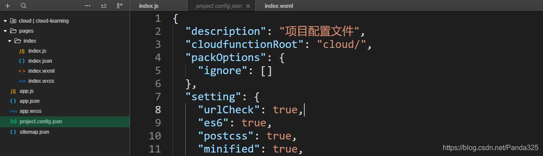 """在project.config.json中加入字段""""cloudfunctionRoot"""":""""cloud"""""""