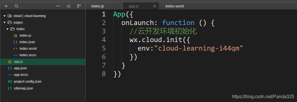 app.js中删除所有代码,只保留