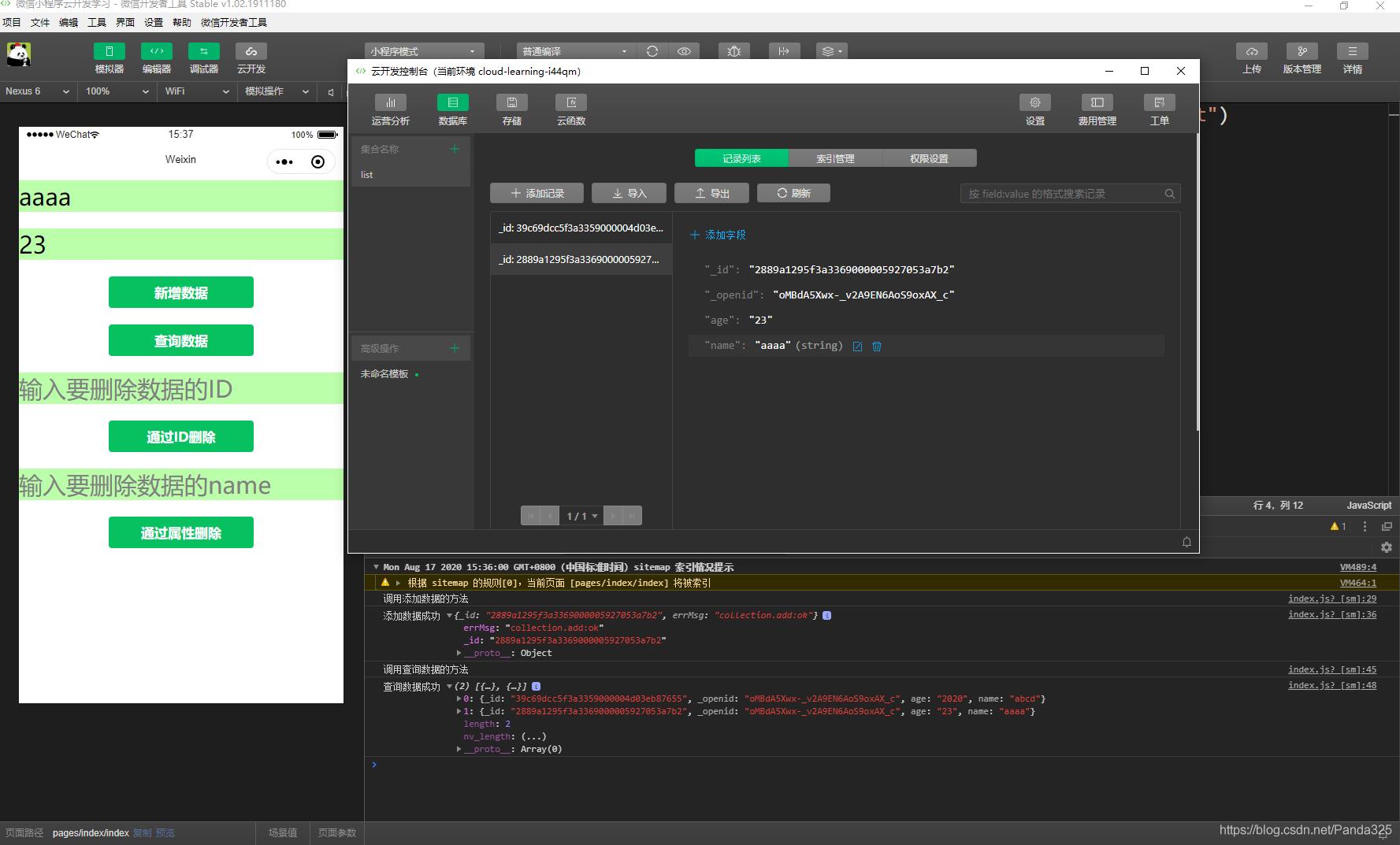 再进入到云开发的数据库页面,发现输入的字段已新增