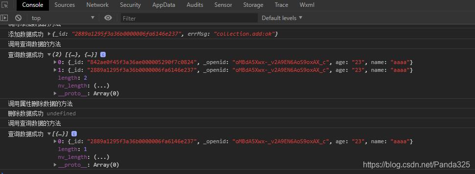 全部name为abcd的数据都会被删除