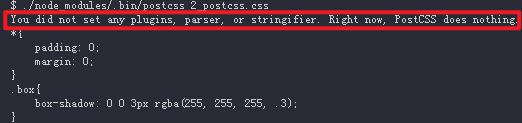 plugins问题