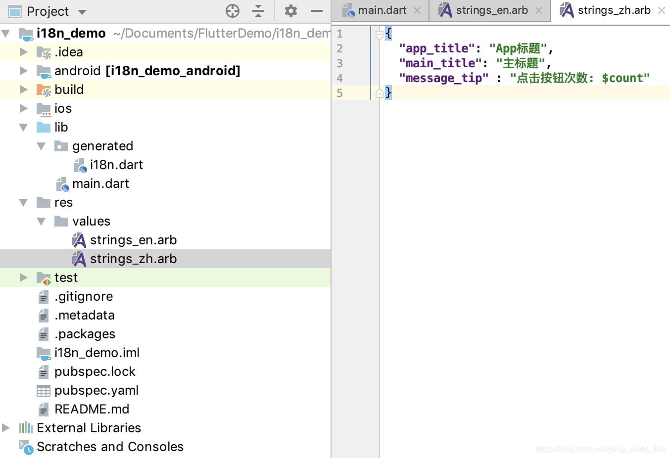 arb文件格式